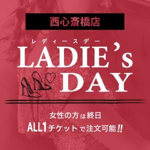 【西心斎橋】Ladies DAY