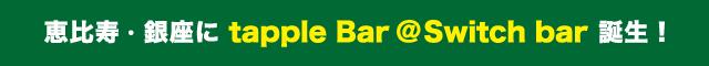 bar_01sp