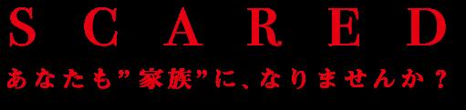 higashi_name