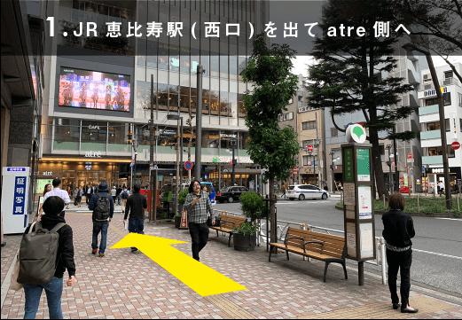 map_01_1