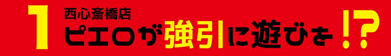 red_bar