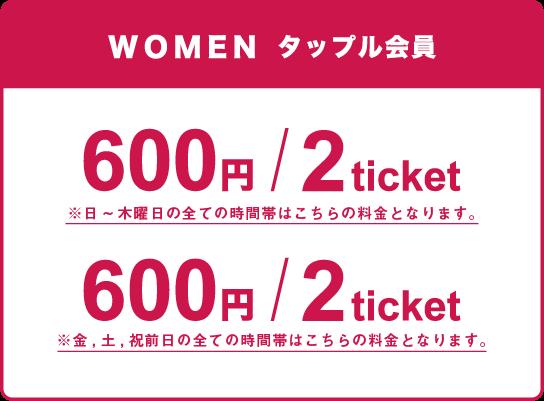 Women_sp
