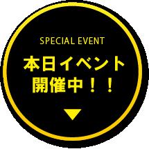 bottom_event