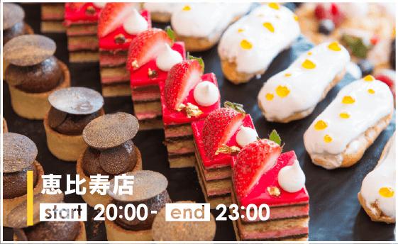 ebisu_buffet