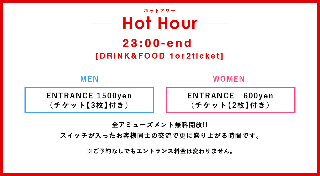 Hot2019.8pc