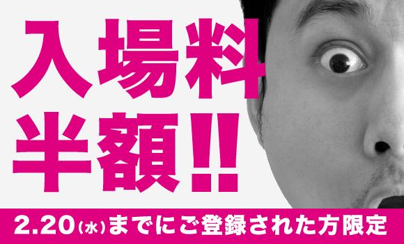 hangaku (1)