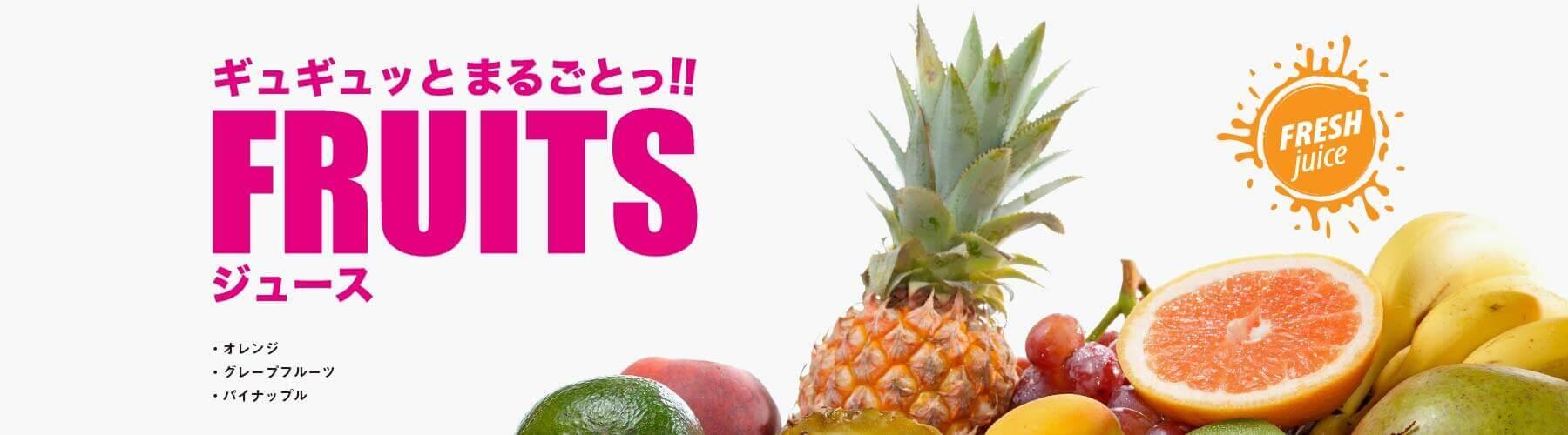 fruits-50