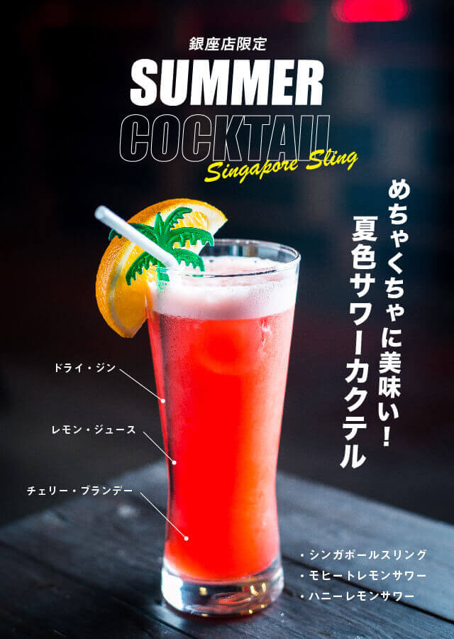 cocktail-80