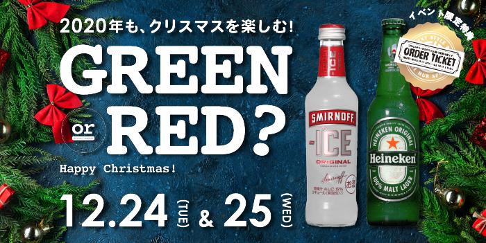 WEBトピックスクリスマス大阪