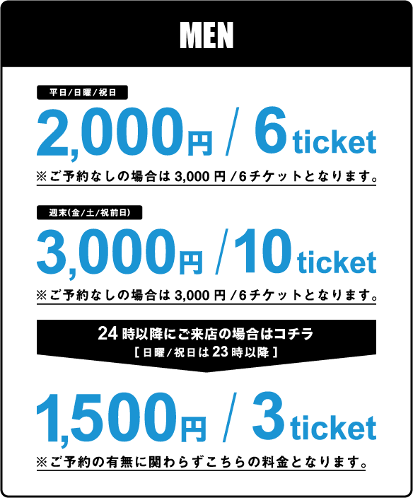 men_02