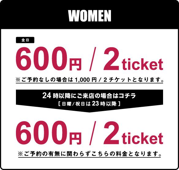 women_02