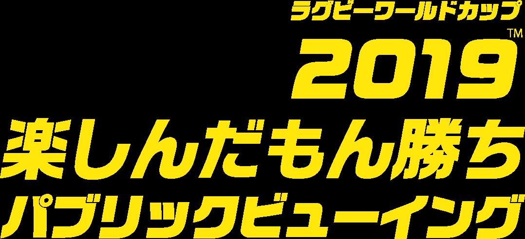 グループ 1428
