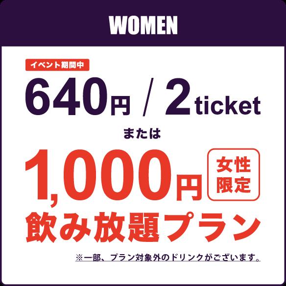 women-8