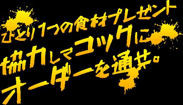 shi1204