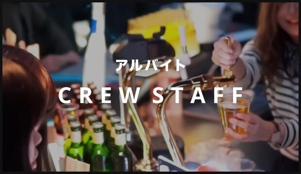 crew_img