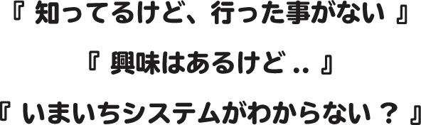 text_02