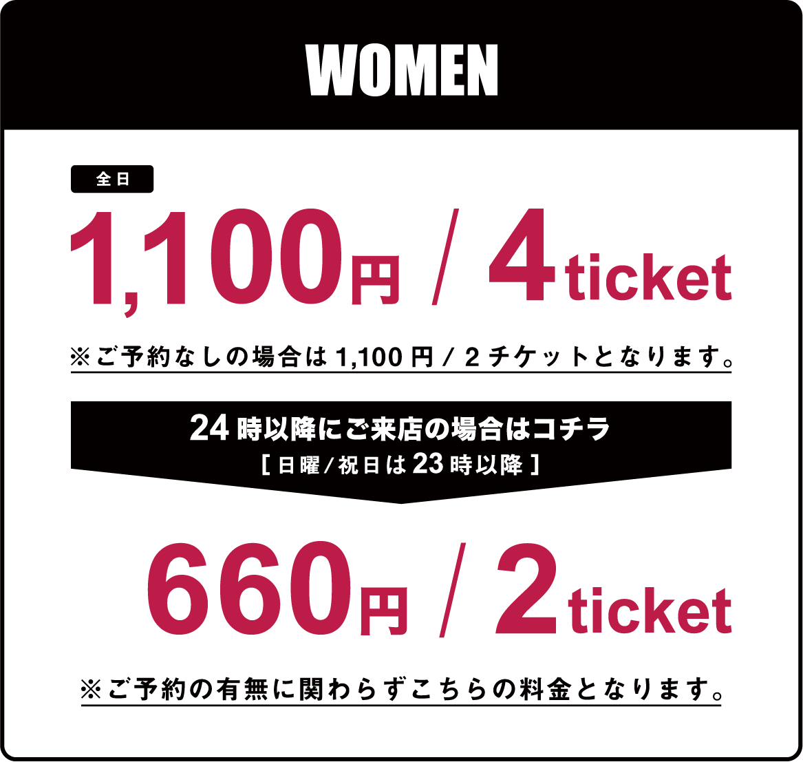women@2x